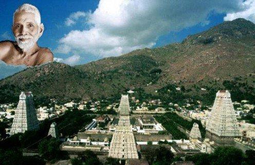 Thiruvannamalai (Arunachala) and Bhagwan Ramana Maharshi's ...